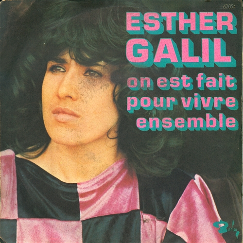 Esther Galil - Oh Lord / Ima