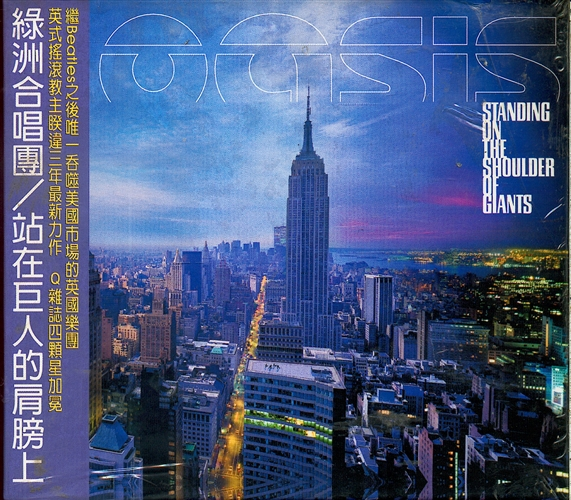 Oasis - Standing On The Shoulder Of Giants- Cd Taiwan