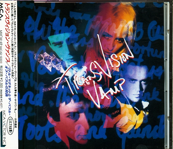 Transvision Vamp Little Magnet Versus The Bubble Of Babble CD