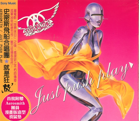 Aerosmith - Just Push Play- Cd Taiwan