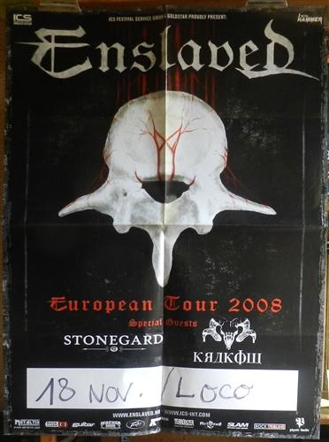 European Tour 2008