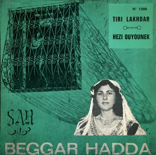Tiri Lakhdar