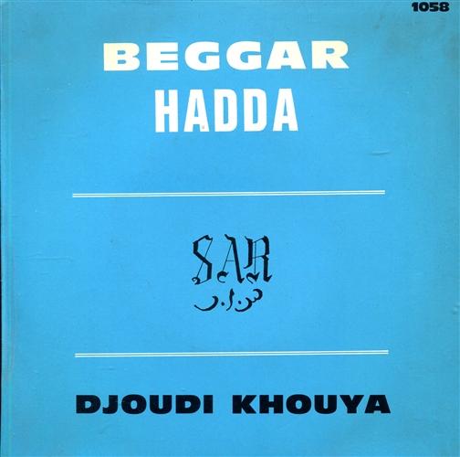Djoudi Khouya