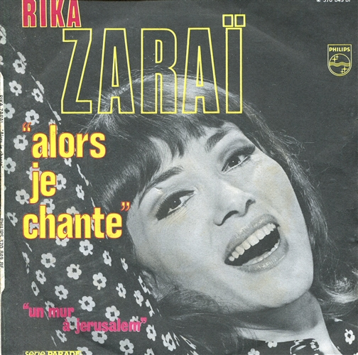Rika Zaraï - Alors je chante - 7inch