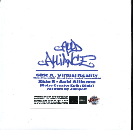 AULD ALLIANCE - Virtual reality - 45T x 1
