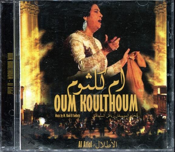 OM KALSOUM - Al Atlal - CD