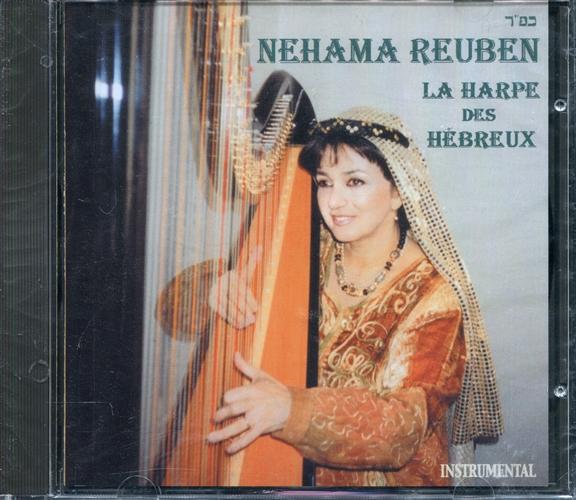 NEHAMA REUBEN - La Harpe Des Hébreux - CD