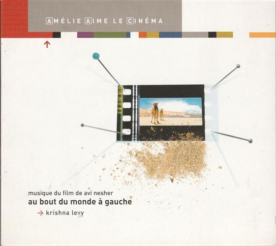 KRISHNA LEVY - Au Bout Du Monde A Gauche - CD